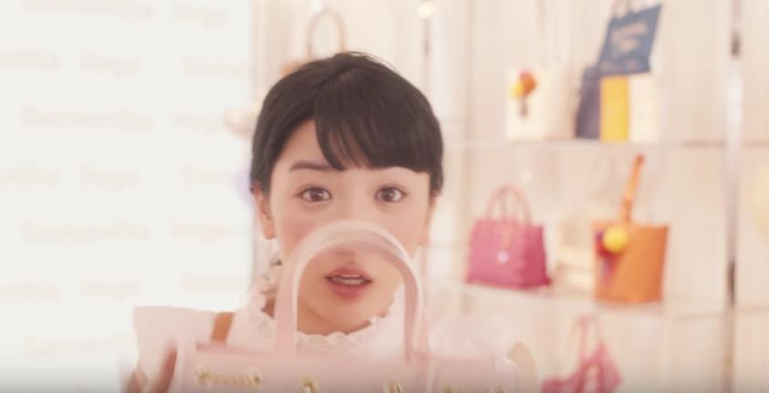 サマンサベガとひるなかの流星 コラボCM 永野芽郁さんが可愛い