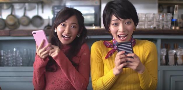 ぐんぺい 花のカーニバルCM「すきま女子」篇に出演の女性の名前は?
