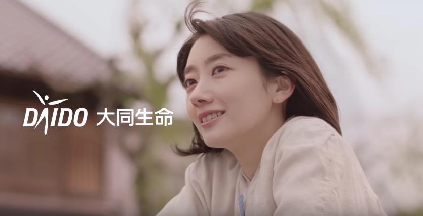 大同生命のCM 「会社が元気な街」篇に出演の波瑠さんが可愛い!