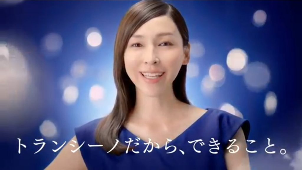トランシーノのCMに出演している麻生久美子さんの肌がキレイ過ぎる