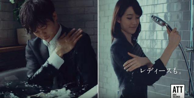 AOKI CM松坂桃李さんと共演している綺麗な女性は誰?山崎あみさん!