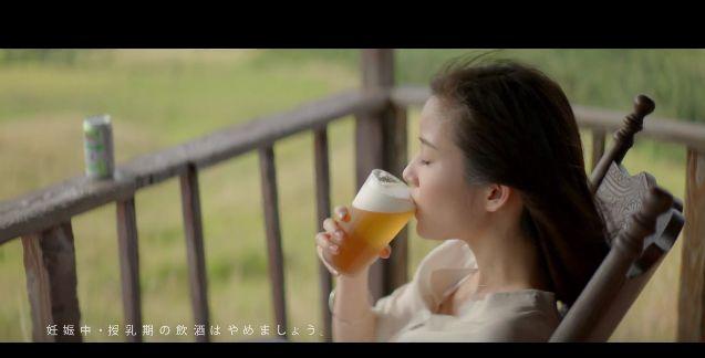 淡麗グリーンラベルのCMに瑛太さんと共演している女性は誰?