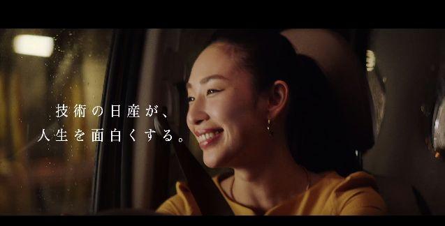 【デイズルークス】CM「SESSION」篇に出演している綺麗な女性三人は誰?