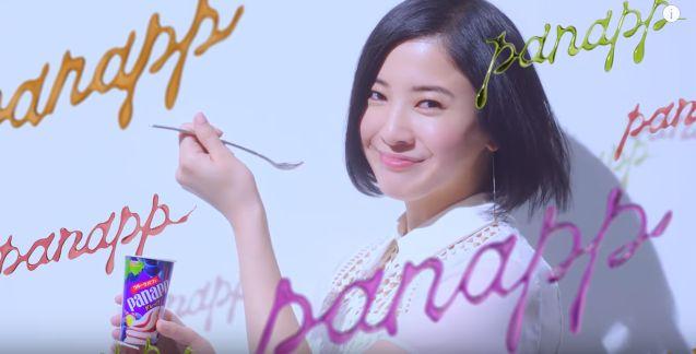 パナップCM「パナップ魅力伝えます」篇!女優・吉高由里子が可愛い!ヒカキンも登場!