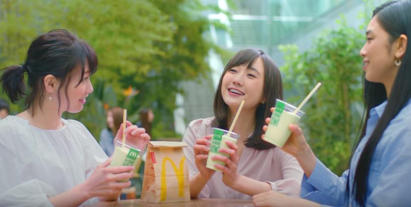 マックシェイク完熟キウイ 妄想シズル」篇に出演の女の子(女性)は誰?可愛い!