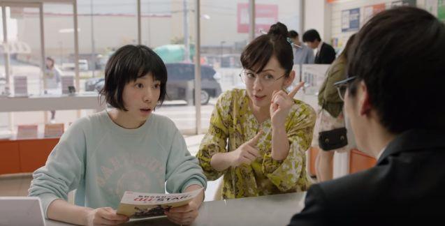 女優・夏帆と斉藤由貴の親子役が面白すぎるCM !au STAR「似てきた母と娘」篇