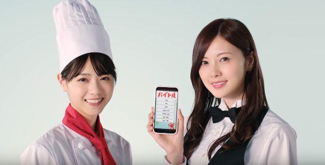 乃木坂46の制服姿が可愛すぎると話題!バイトル「かわいい制服」篇