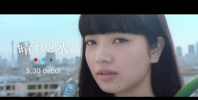 可愛いと話題の小松菜奈(女優)さん出演!CM キリン 晴れと水「咲きます。」篇