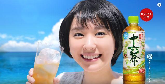イキイキとした新垣結衣(女優)が超かわいい!十六茶 CM 「海辺でブレンド」編