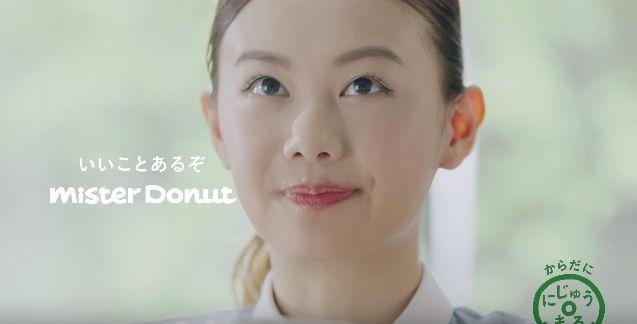 ミスド(ベジ涼風麺)CMの女の子(女優)は誰?野菜パスタを食べる女の子が超可愛いと話題!