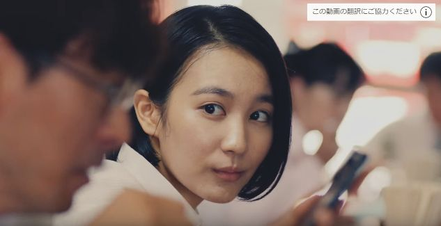 CM 逆転オセロニア 俳優 滝藤賢一と喜ぶ美人な女性(女優)は誰?「ラーメン屋」篇