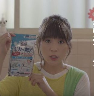 花王ピカッと輝くシートCMに出演の可愛い女性(女優)は誰?ふっくらした北乃きい!