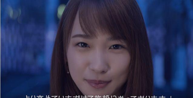 オリックスグループCM・デート中の可愛い女性(女優)は誰?「水族館」篇