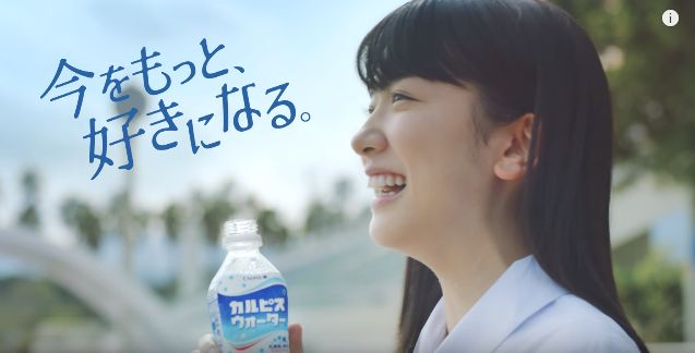 カルピスウォーターCM・ 制服姿の永野芽郁が可愛いと話題!「君と夏の終わり」編