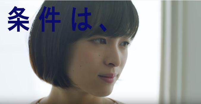 DODA(デューダ)CMの美人な女性(女優)は誰?清野 菜名(せいの なな)さんが可愛い!