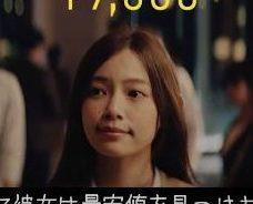 トラベルコ CM ロングヘアーの美人な女性(女優)は誰?今話題のモデル!
