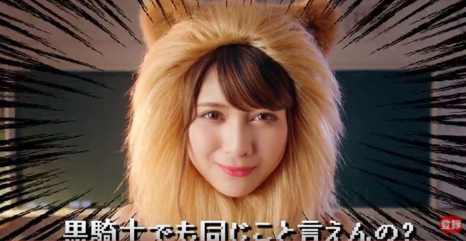 黒騎士 CM ライオンの美人な女性(女優)は誰?セクシーすぎると話題!