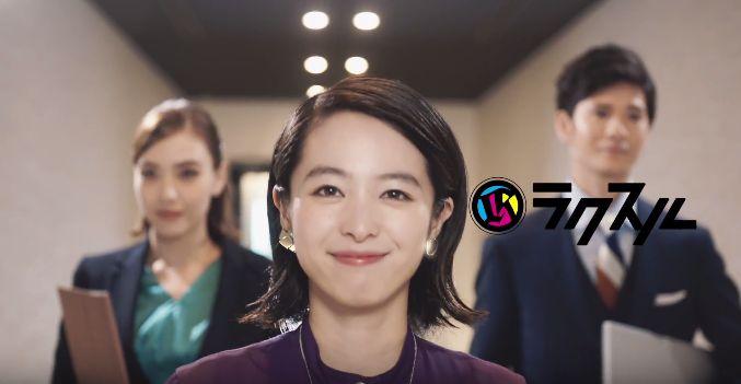 ネット印刷のラクスル CM 社長登場!エレベーター編の流れを紹介