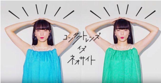 コンタクトレンズ ネオサイト CM 青と緑の服の美人な女性二人は誰?名前は?