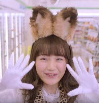 イーネット CMの女の子は誰?動物の耳がついて変身する女性が可愛い!