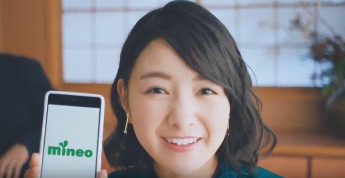 マイネオ CMの女の子は誰?将棋の名人にススメる女性(女優)が可愛い!