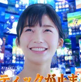 フジゲームス CMの女性は誰?可愛い!グラビアアイドルの小倉 優香が出演!