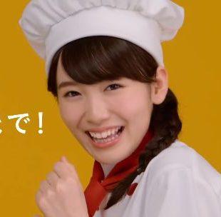 ガスト チーズイン CMの女性は誰?飯豊 まりえの踊りが可愛いと話題!
