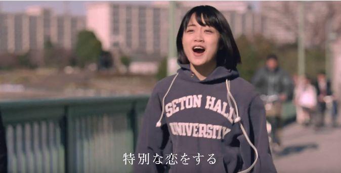 ブライダルリング アイプリモ CMの女優は誰?橋の上で歌う女性が可愛い!