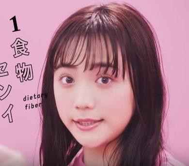 ファイブミニ CMの女優は誰?名前は?人気モデルの松井愛莉が可愛い!