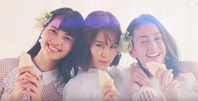スナオ(アイス)CM 3人の女性は誰?モデルのemmaとアリスと松岡花佳が出演!