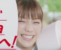 可愛い女性貴島明日香さん