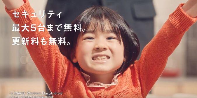 ビビック CMの子役は誰?阿部寛のセリフを言ってしまう今注目の女の子!