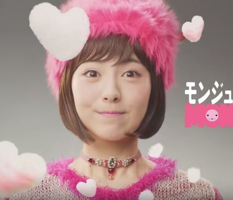 ドコモ CM ピンクのキャラクター モンジュウロウは誰?女優の浜辺美波さん!