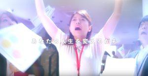 パブリックスタンドのCM(芦原優愛)さんが出演