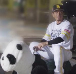 パンダに乗る松田宣浩選手