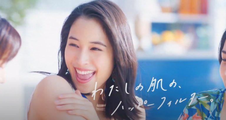 広瀬アリスさんが可愛い_コパトーンのCM