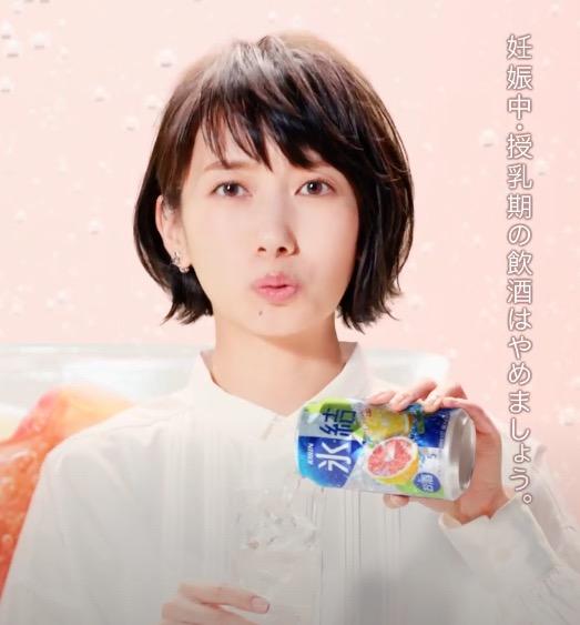 波瑠さんが可愛い!柳楽優弥も出演! キリン氷結 CM No.1決定戦2020篇を紹介します!